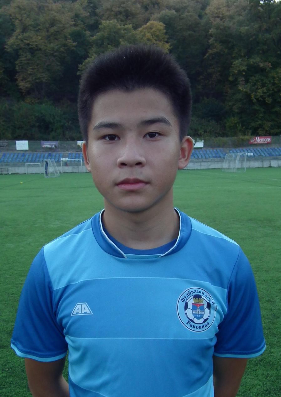 Chen Keyu